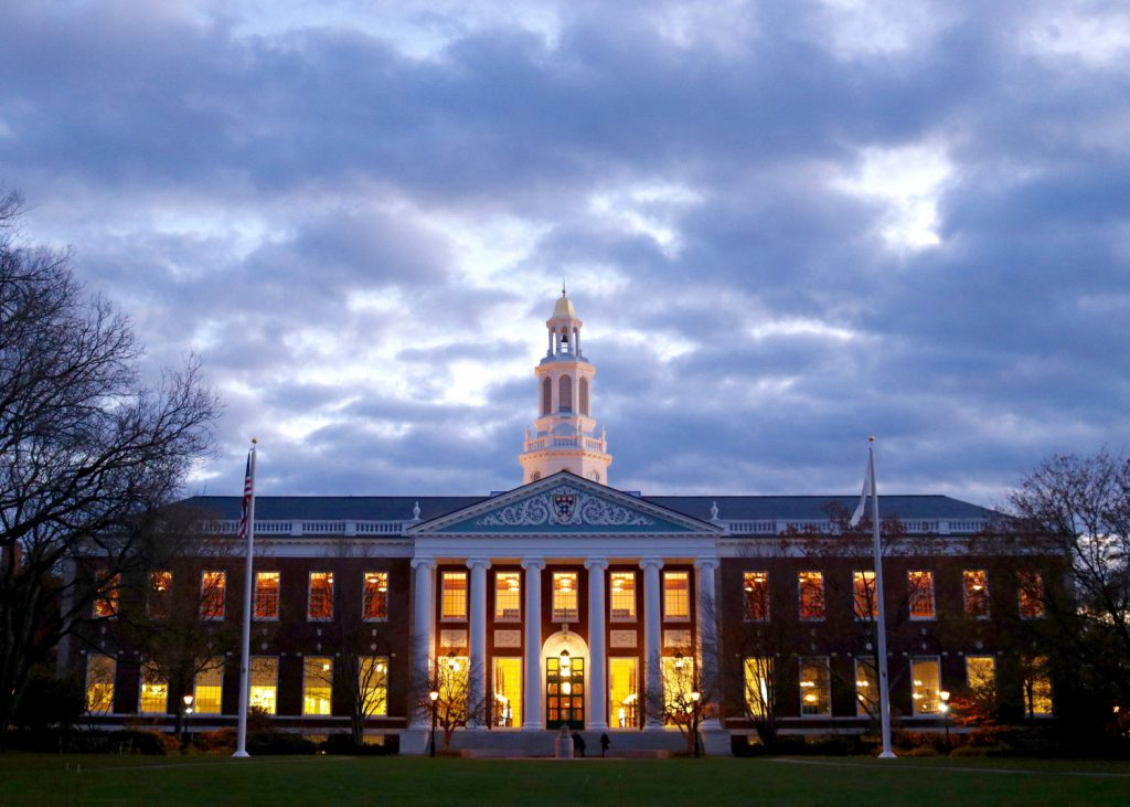 Harvard Business School (HBS)